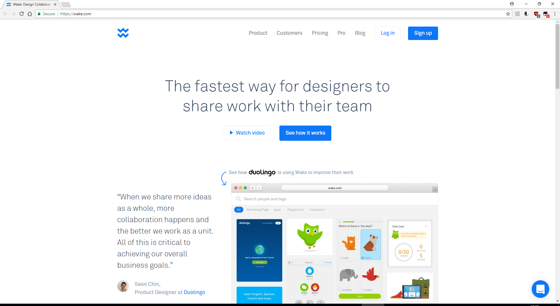 wake.com