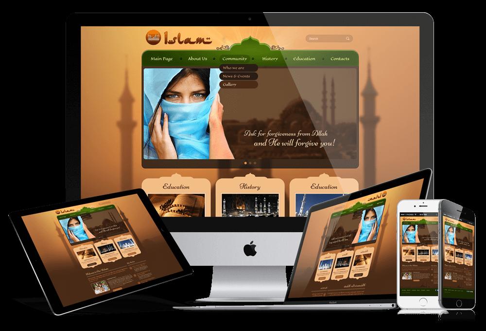 mosque WordPress responsive theme